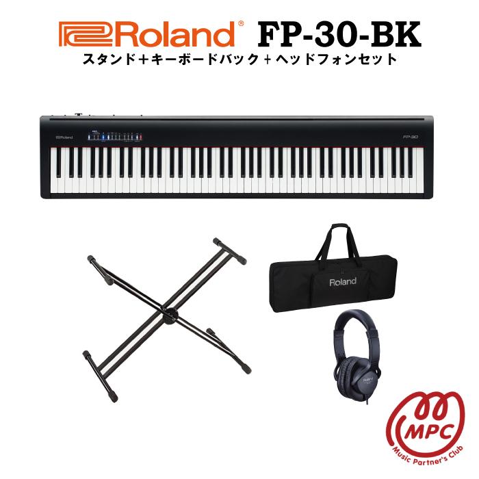 【数量限定】電子ピアノ FP-30-BK(ブラック) +3点セット(市場売価約2万円相当) Roland(ローランド)【宅配便】【お取り寄せ】
