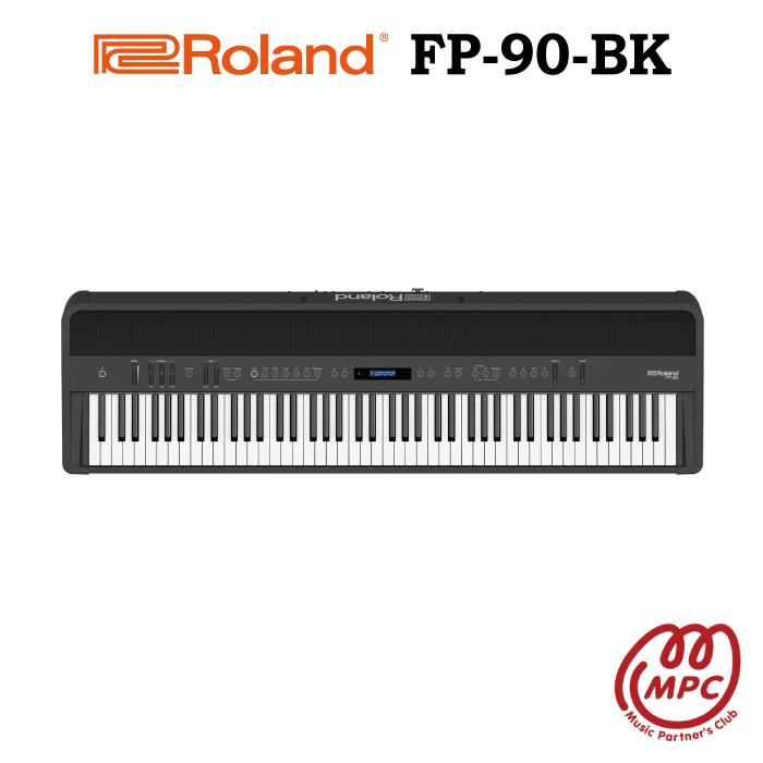 【キャッシュレス5%還元】 Roland FP-90-BK 電子ピアノ ローランド【宅配便】【お取り寄せ】