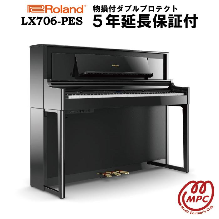【物損付延長保証(5年)】【ヘッドフォン1個プレゼント!】電子ピアノ LX706-PES LX706-PES Roland(ローランド)【3月28日発売予定】, calinuts:2c89ed06 --- officewill.xsrv.jp