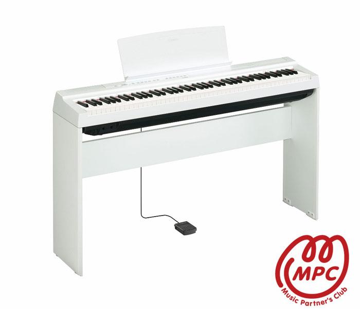 電子ピアノヤマハ P-125WH【宅配便】【お取り寄せ】