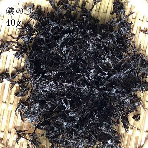 乾燥 磯のり40g 贈呈 岩のり 送料無料 ぽっきり 味噌汁の具材 海苔 超目玉 無添加食品 海藻 ミネラル 低カロリー 自然食品 sdj2 ダイエット 岩海苔