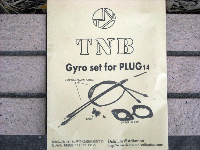 ハンドル クルクル BMX ジャイロセット TNB 激安通販ショッピング GYRO 発売モデル for PLUG14 ワイヤージャイロタブ付 SET メール便可能