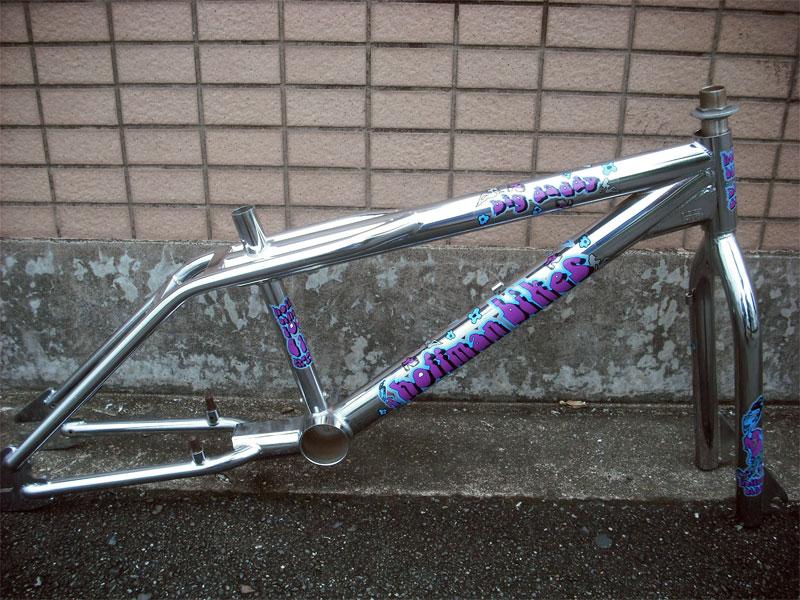 BMX FRAME【HOFFMAN BIG DADDY Frame/Fork SET】フリースタイルフレーム#Vintage BMX#MID SCHOOL#NOS