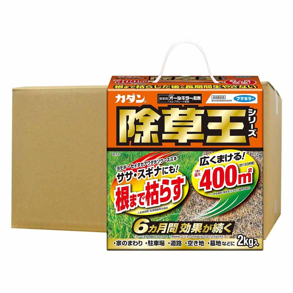 オールキラー粒剤[農薬]2kg/箱×10個 180日効果!持続型除草剤