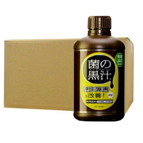 菌の黒汁 1L×10本 【ヤサキ・有機JAS対応・菌体資材・土壌改良・成育促進】