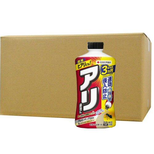 アリアトール粉剤 1.1kg×15本 [不快害虫殺虫剤]【北海道・沖縄・離島配送不可】
