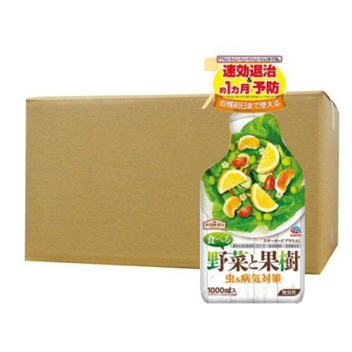 アースガーデン 食べる野菜と果樹 虫&病気対策 1000ml×15本セット