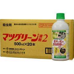 松枯れ防止 マツグリーン液剤2 500ml×20本【農薬】松枯れ防止と庭木の害虫防除に!