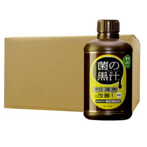 菌の黒汁 500ml×20本 【ヤサキ・有機JAS対応・菌体資材・土壌改良・成育促進】