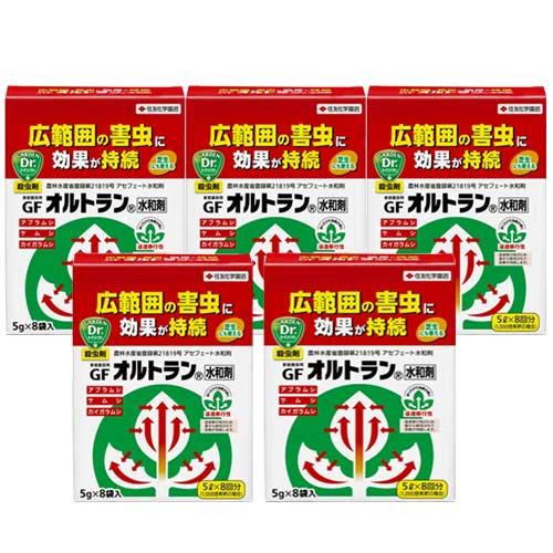 家庭園芸用GFオルトラン水和剤 [5g×8袋]×5個 [殺虫剤]