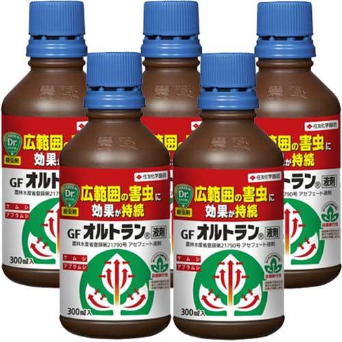 GFオルトラン液剤 300ml×5本 [殺虫剤]
