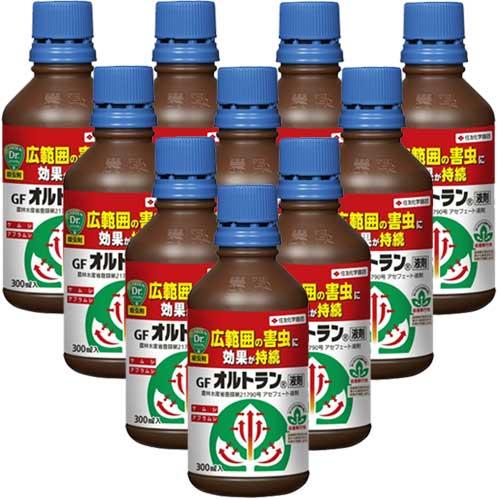 GFオルトラン液剤 300ml×10本 [殺虫剤]