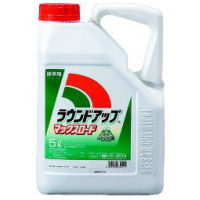 日産化学工業農薬 ラウンドアップマックスロード 5L 世界で信頼の除草剤ブランド!【送料無料】