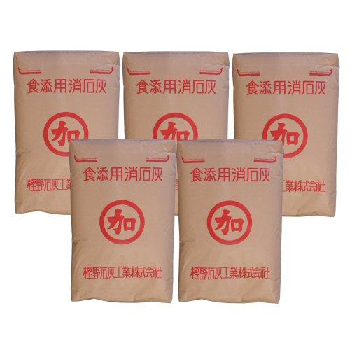【送料無料】消石灰(樫野石灰工業) 20kg×5袋 ※代引不可・同梱・返品不可品 北海道・沖縄・離島不可