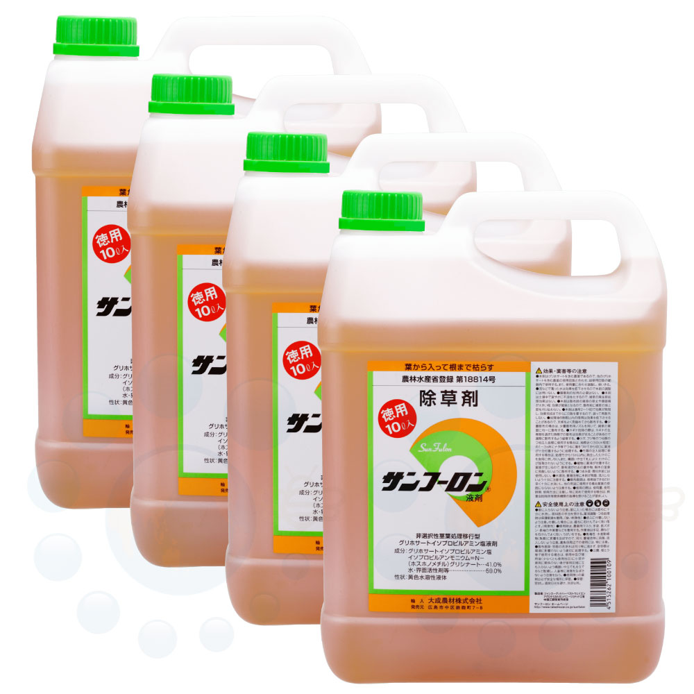 サンフーロン液剤 10L×4本 グリホサート【送料無料】