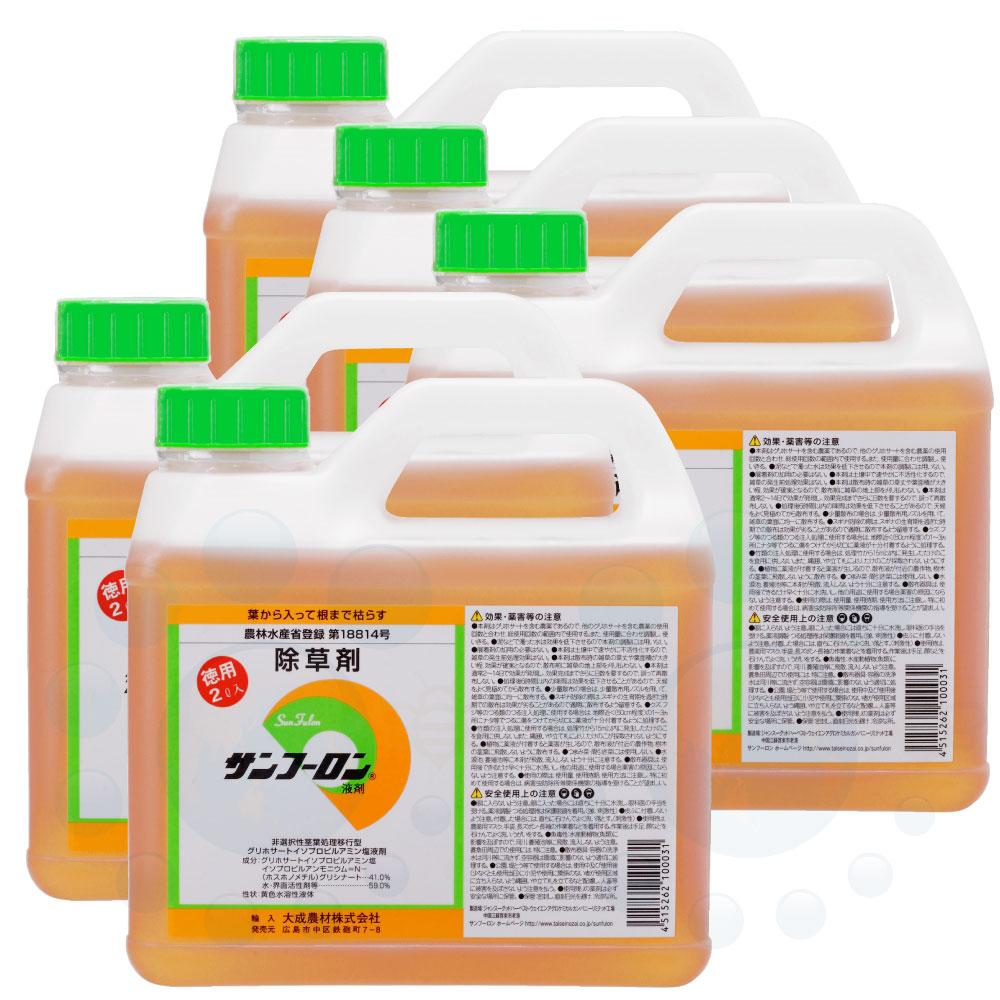 サンフーロン液剤 2L×5本 グリホサート
