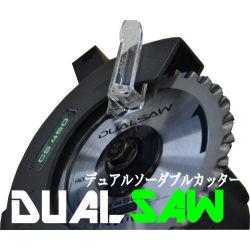 デュアルソー ダブルカッター CS450 DIY 電動ノコギリ 【送料無料】