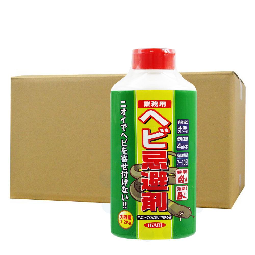 蛇・トカゲ忌避剤 ヘビ・トカゲ忌避いやがる砂 1.2kg×12本