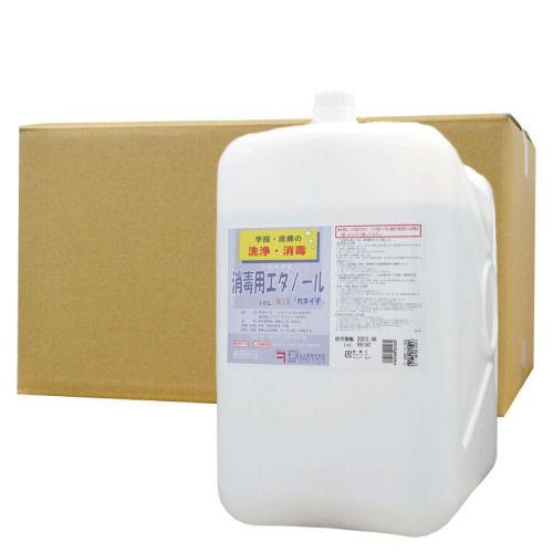 消毒用エタノールMIX 「カネイチ」 10L×2本 【指定医薬部外品】