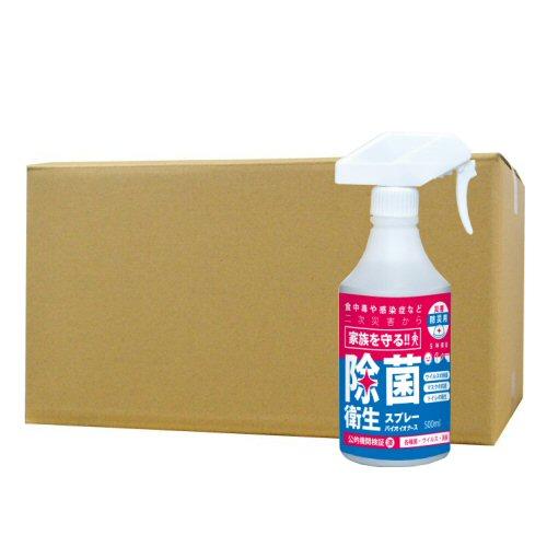 防災用 除菌衛生スプレー500 BEM500 500ml×15本 災害 抗菌