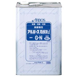 アルボース石鹸液iG-N 18kg 手洗い石鹸液 無香料 【医薬部外品】