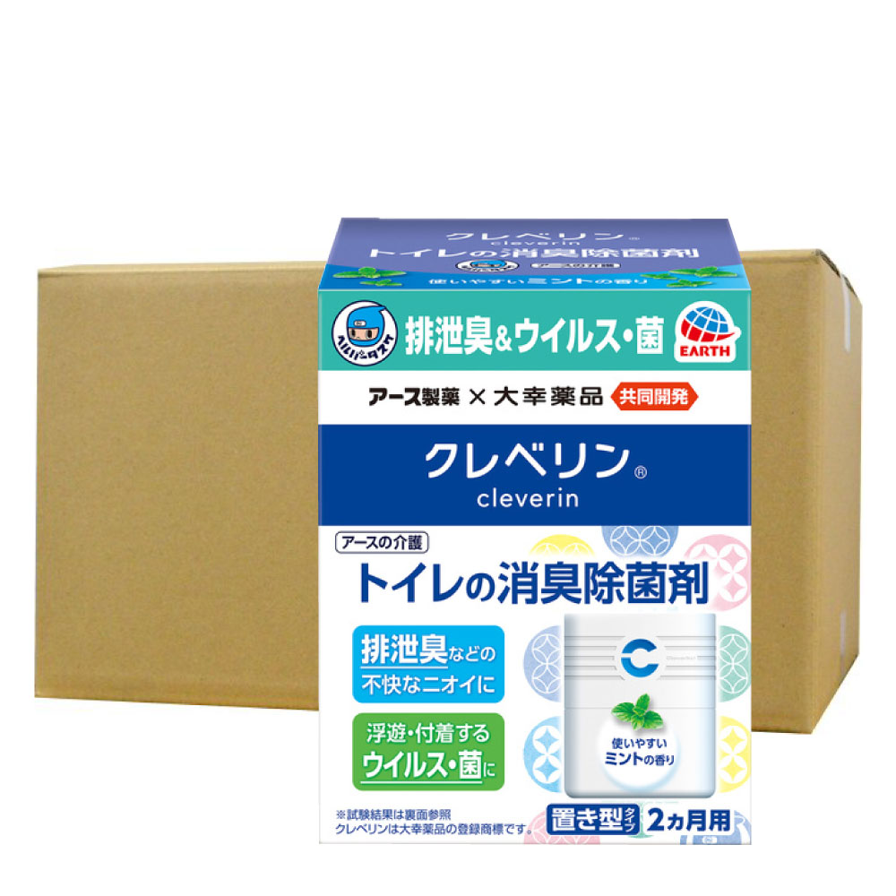 ヘルパータスケ クレベリン トイレの消臭除菌剤 ミントの香り 100g×20個セット [消臭・除菌剤]【介護用品】