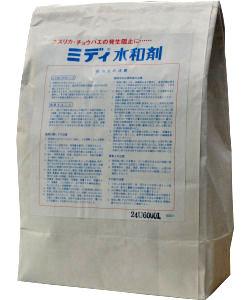 河川 ユスリカ チョウバエ駆除 ミディ水和剤 1kg 【デミリン水和剤同等成分】【送料無料】