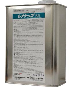 ハエ・蚊駆除用殺虫剤!レナトップ乳剤 6L 【送料無料】