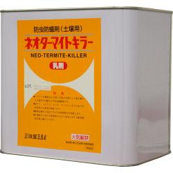 白アリ予防 駆除 土壌処理 乳剤 ネオターマイトキラー乳剤 3.6L 白蟻退治【送料無料】