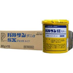 【お買い得!送料無料 ケース購入】バルサンSXジェット 80g×15個 【第2類医薬品】