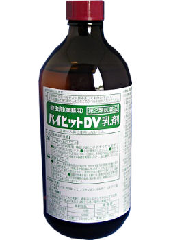 デング熱対策 感染症媒介蚊駆除 バイヒットDV乳剤 500ml×25本【第2類医薬品】