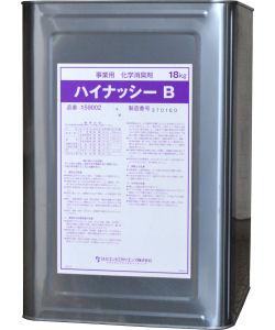 業務用消臭剤 畜舎・鶏舎・食品工場用消臭剤ハイナッシーB 18kg缶【送料無料】