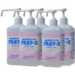 インフルエンザ対策!アルボース アルボナース 1L×12本入/ケース保湿剤配合・速乾性医薬部外品 【送料無料】