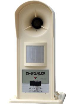 ユタカメイク ガーデンバリアGDX型 6台/ケース 変動超音波式ネコ被害軽減器!【送料無料】