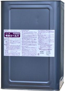 オルソ剤 明治ゾール77 20kg 【第2類医薬品】デング熱感染症媒介蚊対策 ウジ殺し