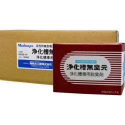 浄化槽水質改善 浄化槽無臭元 630g(210g×3P入)×20箱/ケース 浄化槽専用 消臭剤 悪臭対策 活性持続性型微生物製剤