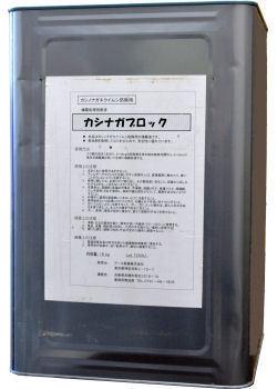 ナラ病 予防 拡散防止 カシナガブロックS 18kg/缶 カシノナガキクイムシ 侵入防止【送料無料】