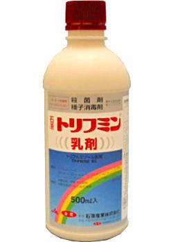 他剤に耐性となったばか苗病菌にも高い効果を示します 日本曹達 トリフミン乳剤 500ml オリジナル 供え 離島配送不可 送料無料 北海道 沖縄