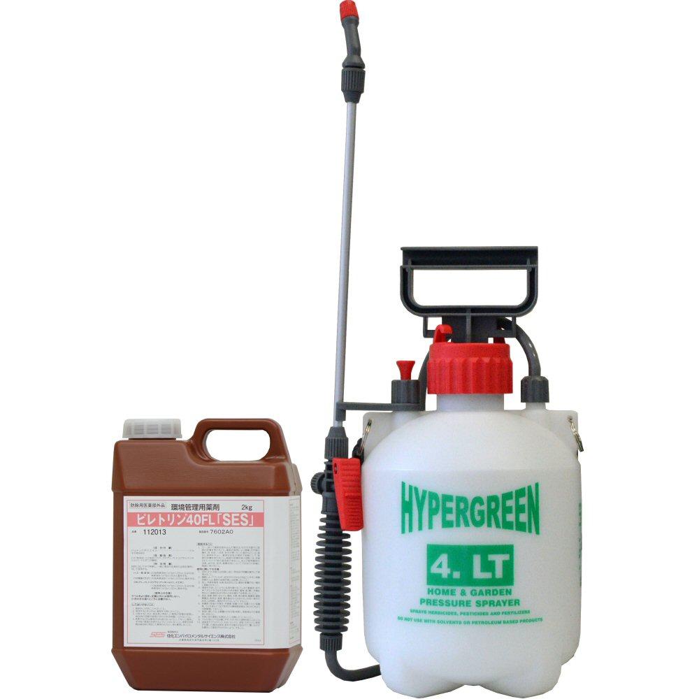 食品工場 異物混入対策 ピレトリン40FL 2kg 蓄圧式噴霧器セット 貯穀害虫退治 オーガニック対応【送料無料】