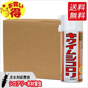 キクイムシ駆除用スプレー キクイムシコロリ 300ml×12本 【送料無料】