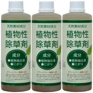 天然素材成分100% 植物性除草剤 安心安全 除草剤 300ml×3本 アレロパシー効果