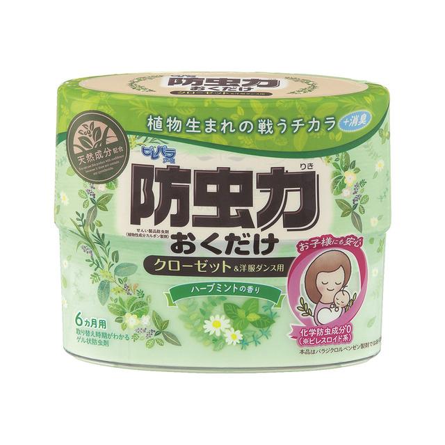 Kaitekiclub Rakutenichibastore Fragrance 300 Ml Plant Ingredient