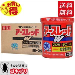 ゴキブリ駆除 アースレッドW 12~16畳用 20g×30個 【第2類医薬品】