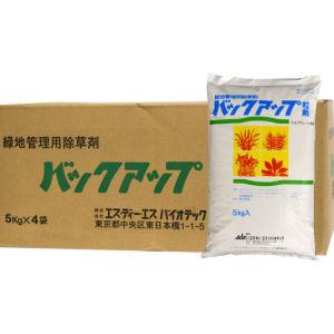 バックアップ粒剤 5kg×4袋 緑地管理用除草剤 カルブチレート粒剤【送料無料】