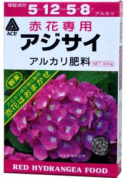 タキイ種苗 赤花専用アジサイアルカリ肥料(400g×40箱/ケース) 【送料無料】