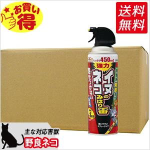 犬猫忌避スプレー イヌ ネコのみはり番スプレー 450ml×20本 野良猫 対策 糞尿被害 ネコよけ 忌避剤