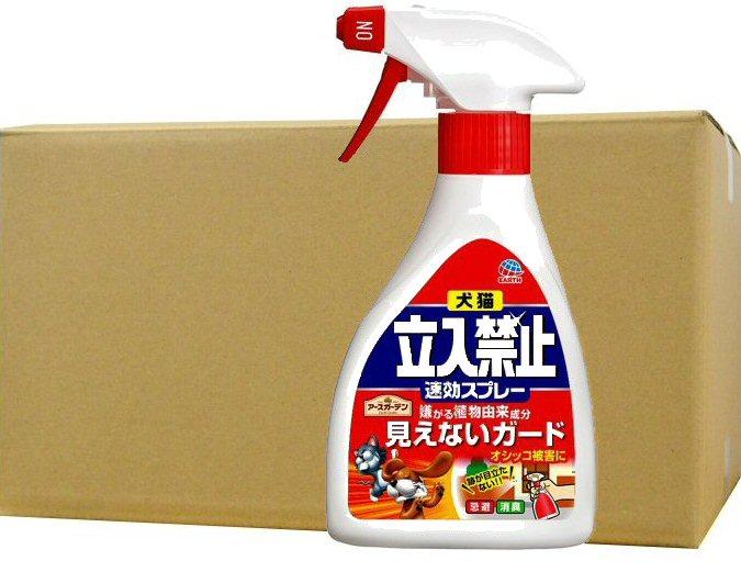 アースガーデン 犬猫立入禁止速効スプレー 260g×24本 【イヌ・ネコ用忌避・消臭剤】