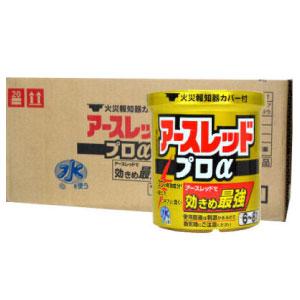 ゴキブリ駆除 アースレッド プロα 6~8畳用 10g 【第2類医薬品】