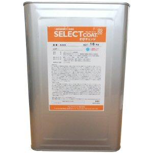 セレクトコート さびチェンジN300 16kg入【送料無料】
