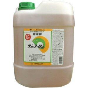 サンフーロン液剤 20L グリホサート【送料無料】